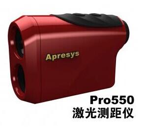 激光测距仪 Pro550